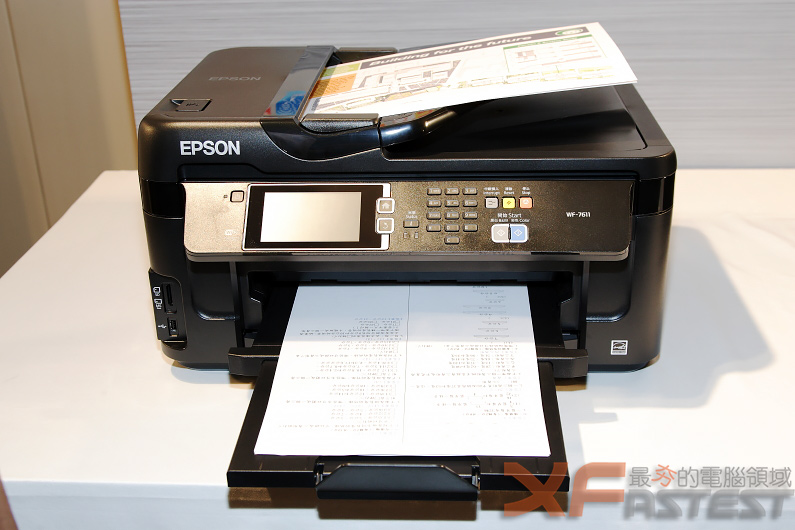 EPSON強化商用機種推出二款省彩微噴影印機