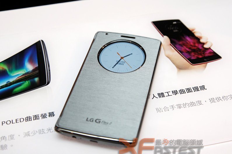 解析度提升至Full HD的曲面手機LG G Flex2