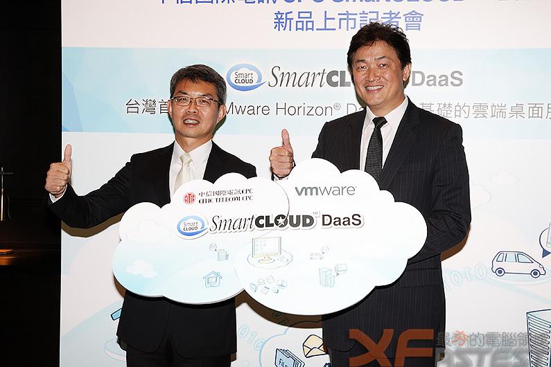 中信國際電訊在臺灣推出SmartCLOUD桌面即服務方案