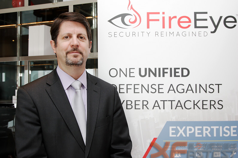FireEye報告提出臺灣受到APT攻擊高於全球平均